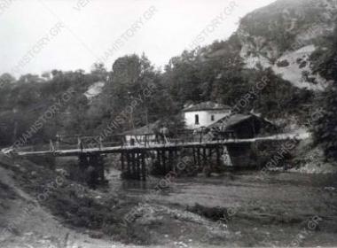 Η γέφυρα του Σταυρού